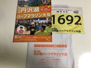 20161111_102420443_ios